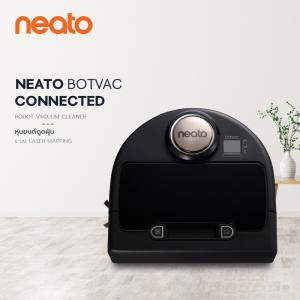 Neato connected หุ่นยนต์ดูดฝุ่นจากประเทศอเมริกา