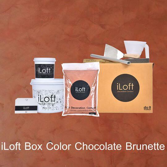 iLoft Box Set ปูนขัดมันตกแต่งผนัง สูตรน้ำ สี Chocolate Brunette 7 KG.