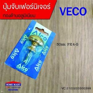 ปุ่มจับเฟอร์นิเจอร์ 30มม.PK4-G VECO
