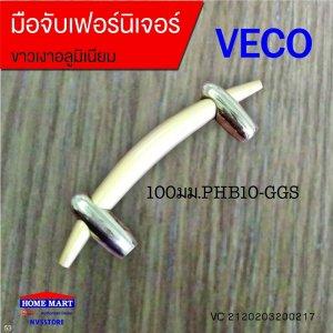 มือจับเฟอร์นิเจอร์ 100มม.PHB10-GGS CARGO(VECO)