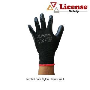 ถุงมือผ้าไนล่อนเคลือบไนไตรกันน้ำมันสีดำ กันสารเคมี License ไซต์ L (12คู่)