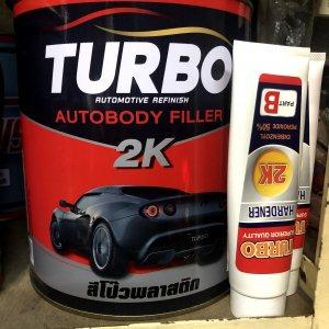 สีโป๊วแดง Turbo ขนาดแกลลอน