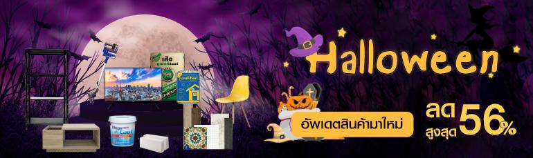 web-helloween