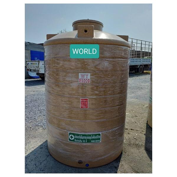 ถังน้ำบนดิน PE แกรนิตทราย 500-2500ลิตร World