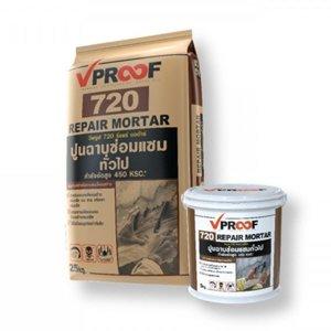 VPROOF 720 ปูนฉาบซ่อมแซมโครงสร้าง