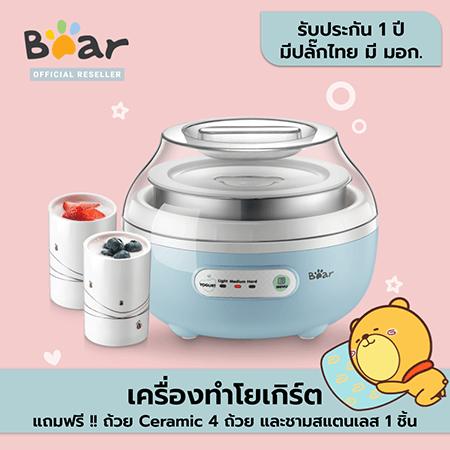 BEAR Electric Yogurt Maker เครื่องทำโยเกิร์ต รุ่น BR0004 1 ลิตร ฟรีถ้วย Ceramic 4 ถ้วย ชามสแตนเลส 1 ชิ้น
