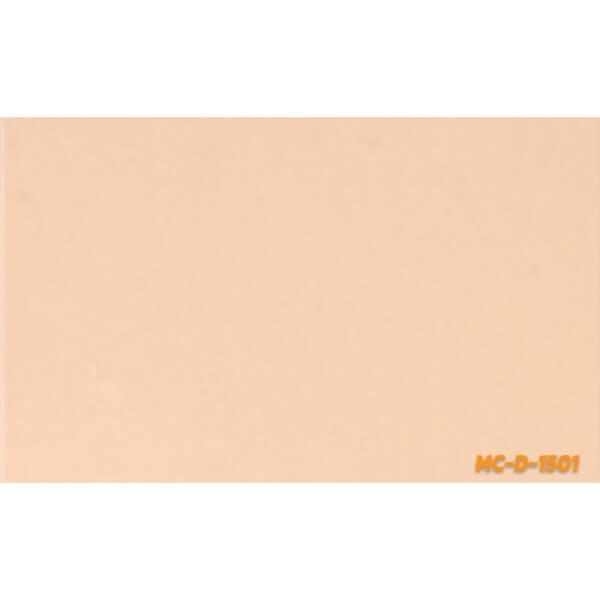 Tile กระเบื้องยางสีพื้น MC-D1501