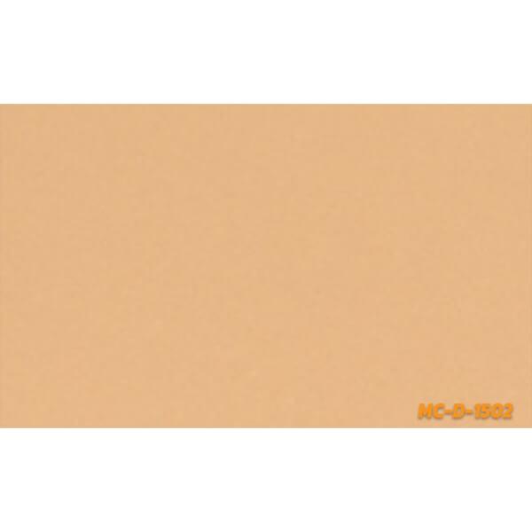 Tile กระเบื้องยางสีพื้น MC-D1502