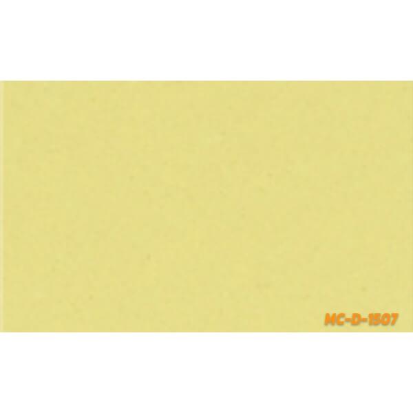 Tile กระเบื้องยางสีพื้น MC-D1507