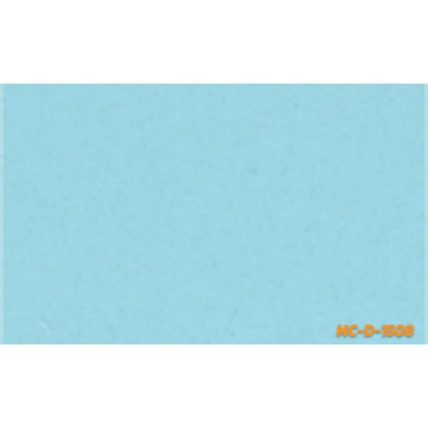 Tile กระเบื้องยางสีพื้น MC-D1508