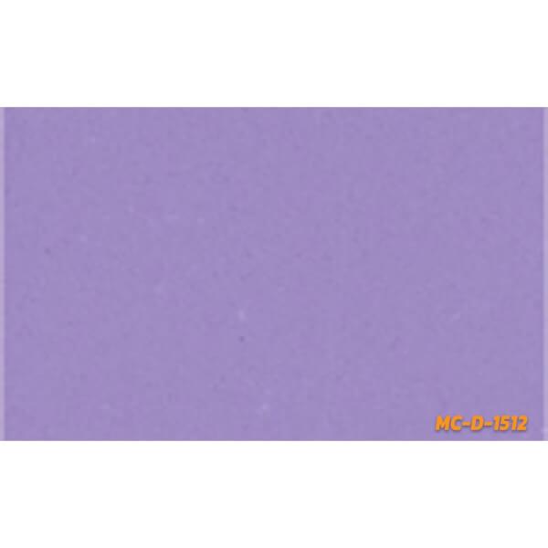 Tile กระเบื้องยางสีพื้น MC-D1512