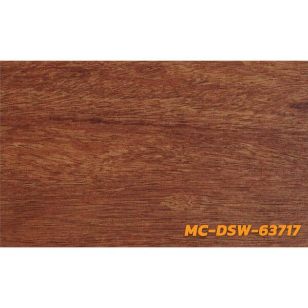 Tile กระเบื้องยางลายไม้ แบบ LVT รุ่น MC-DSW-63717