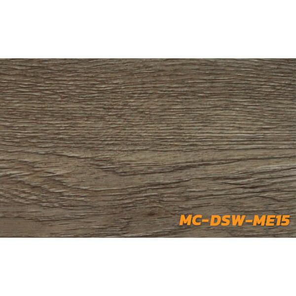 Tile กระเบื้องยางลายไม้ แบบ LVT รุ่น MC-DSW-ME15