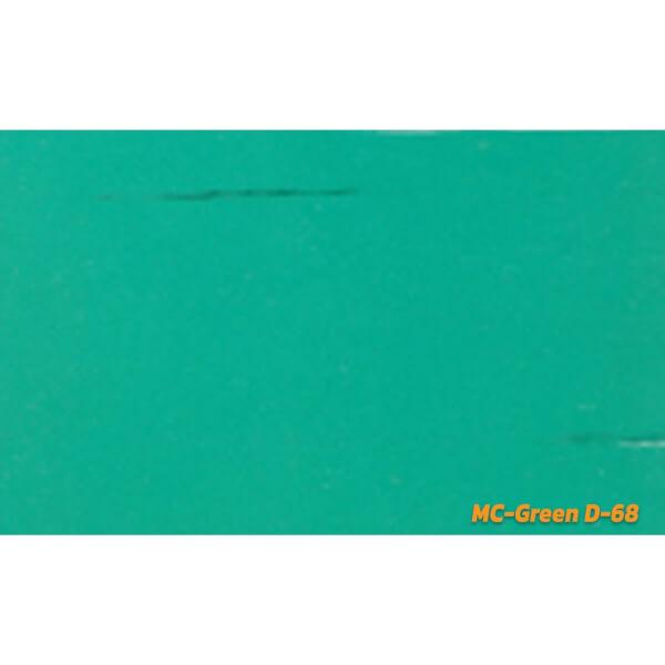 Tile กระเบื้องยางสีพื้น MC-GREEN D-68
