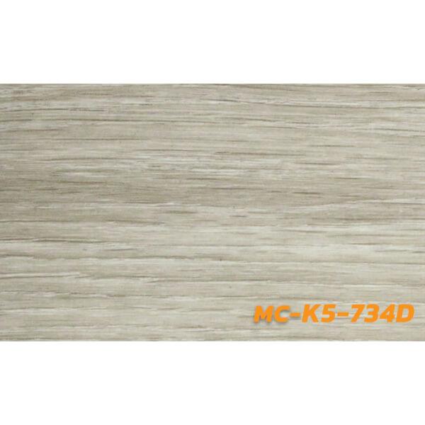 Tile กระเบื้องยางลายไม้ แบบ LVT รุ่น MC-K5-734D