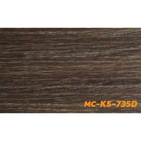 Tile กระเบื้องยางลายไม้ แบบ LVT รุ่น MC-K5-735D