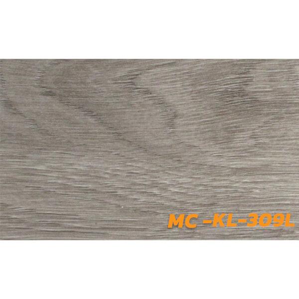 Tile กระเบื้องยางลายไม้ รุ่น MC-KL-309L