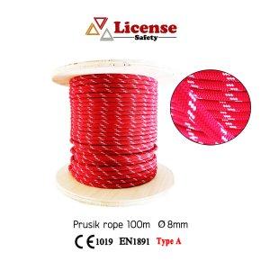 เชือกทำพรูสิก สีแดง 8 mm x 100m License
