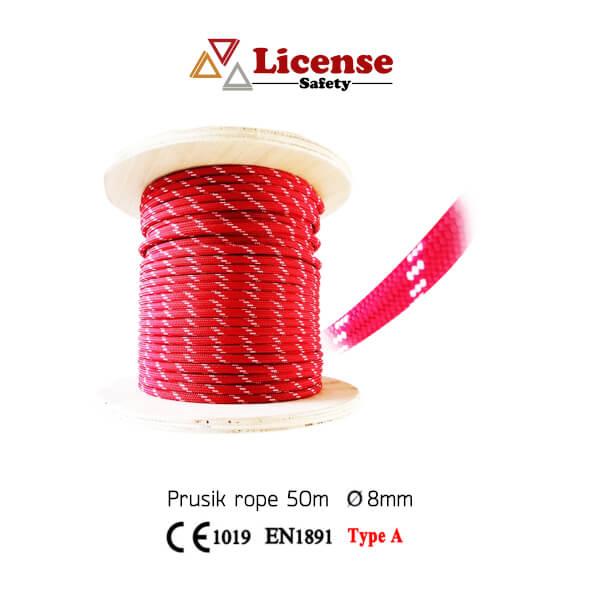เชือกทำพรูสิก สีแดง 8 mm x 50m License