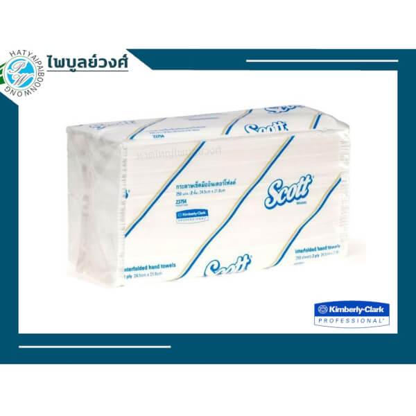 กระดาษเช็ดมือ รุ่นScott Interfold บรรจุ 250แผ่น/ห่อ (23754)