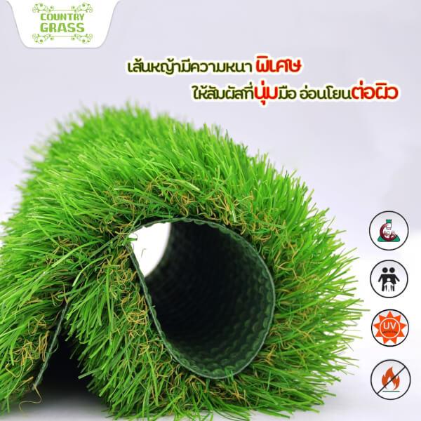 หญ้าเทียมเกรดพรีเมี่ยม ขนยาว 4 ซม. สีสปริง 3 สี แซมน้ำตาล CT-4S