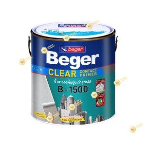 เบเยอร์ สีรองพื้นปูนเก่า B-1500 เคลียร์ คอนแทค ไพรเมอร์-2.5gl