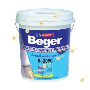 เบเยอร์ สีรองพื้นปูนเก่า B-2090 วอเทอร์ คอนแทค ไพรเมอร์-5gl