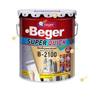 เบเยอร์ สีรองพื้นปูนอเนกประสงค์ B-2100 ซูเปอร์ควิก ไพรเมอร์-5gl