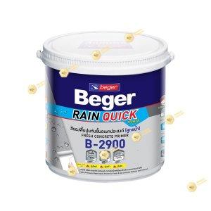 เบเยอร์ สีรองพื้นปูนกันชื้นอเนกประสงค์ B-2900 เรนควิก ไพรเมอร์-1gl