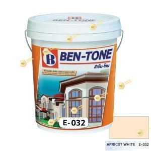 เบนโทน เบเยอร์ Apricot White E-032 สีน้ำอะคริลิกภายนอก-ใน
