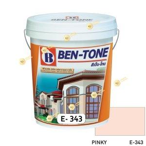 เบนโทน เบเยอร์ Pinky E-343 สีน้ำอะคริลิกภายนอก-ใน