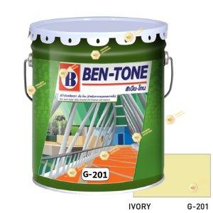 เบนโทน เบเยอร์ G-201 Ivory สีเคลือบเงา 5gl