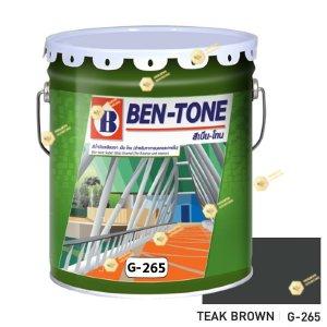 เบนโทน เบเยอร์ G-265 Teak Brown สีเคลือบเงา 5gl