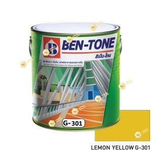 เบนโทน เบเยอร์ G-301 Lemon Yellow สีเคลือบเงา 1gl