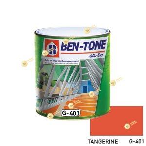 เบนโทน เบเยอร์ G-401 Tangerine สีเคลือบเงา ¼gl