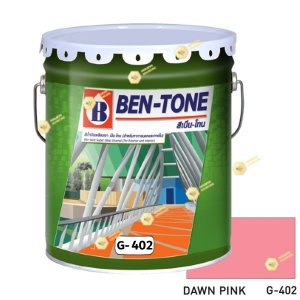 เบนโทน เบเยอร์ G-402 Dawn Pink สีเคลือบเงา 5gl