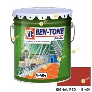 เบนโทน เบเยอร์ G-404 Signal Red สีเคลือบเงา 5gl