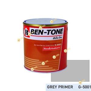 เบ็น-โทน G-5001 สีรองพื้นกันสนิมสีเทา ¼gl