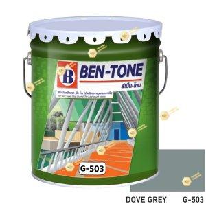 เบนโทน เบเยอร์ G-503 Dove Grey สีเคลือบเงา 5gl
