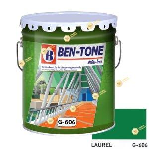 เบนโทน เบเยอร์ G-606 Laurel สีเคลือบเงา 5gl