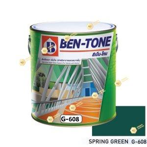 เบนโทน เบเยอร์ G-608 Spring Green สีเคลือบเงา 1gl