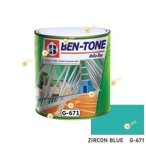เบนโทน เบเยอร์G-671 Zircon Blue สีเคลือบเงา ¼gl