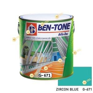 เบนโทน เบเยอร์ G-671 Zircon Blue สีเคลือบเงา 1gl