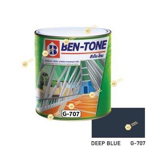 เบนโทน เบเยอร์ G-707 Deep Blue สีเคลือบเงา ¼gl