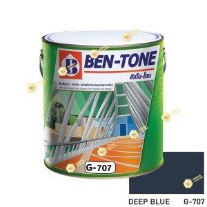 เบนโทน เบเยอร์ G-707 Deep Blue สีเคลือบเงา 1gl