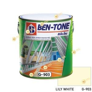 เบนโทน เบเยอร์ G-903 Lily White สีเคลือบเงา 1gl