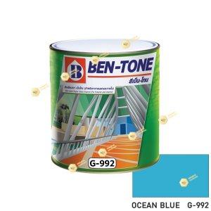 เบนโทน เบเยอร์ G-992 Ocean Blue สีเคลือบเงา ¼gl