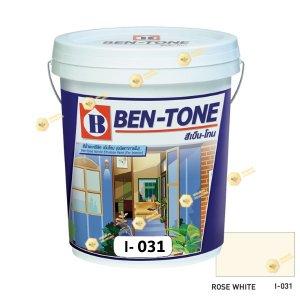 เบนโทน เบเยอร์ Rose White I-031 สีน้ำอะคริลิกภายใน