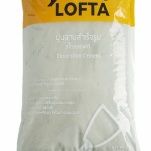 LOFTA ปูนตกแต่งขัดมันสำเร็จรูป สูตรน้ำ (ปูนลอฟท์) สีเทาอ่อน 7กก.