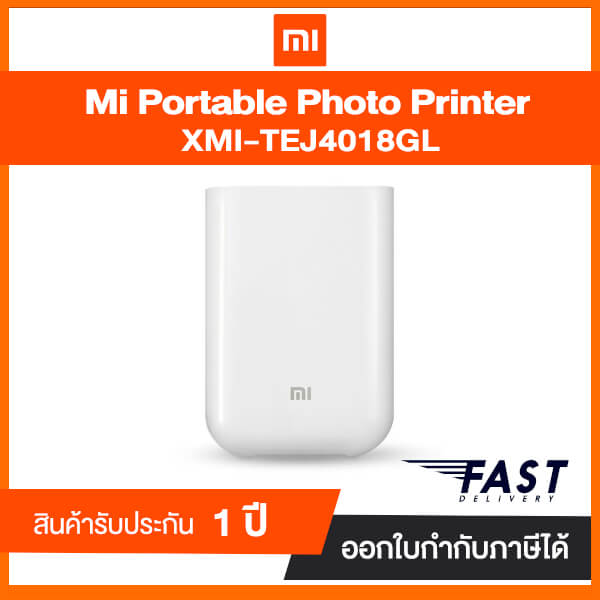Mi Portable Photo Printer white XMI-TEJ4018GL เครื่องพิมพ์แบบพกพา